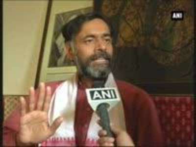 News video: Yogendra Yadav refutes claims of rift in AAP over top party post