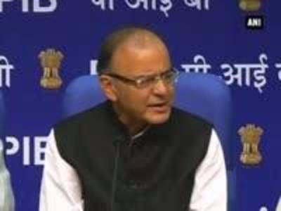 News video: 'One rank one pension' to be imp